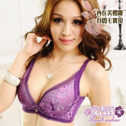 【安吉絲】磁晶鈦機能‧垂墜珍珠深邃V美型內衣組/A-D罩杯(迷情紫)