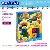 【美國B.Toys感統玩具】KK鬃毛積木(50pcs) Battat系列