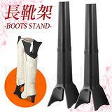 《東京鐵塔》立式長靴架(2雙)組