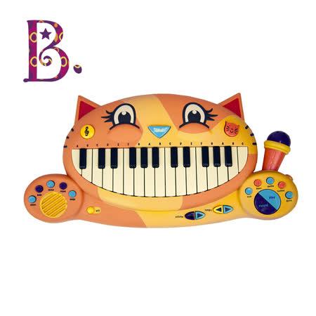 美國B.Toys感統玩具 大嘴貓鋼琴