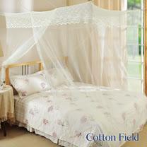 棉花田-艾莉絲<BR>雙人刺繡蚊帳(150x180cm)
