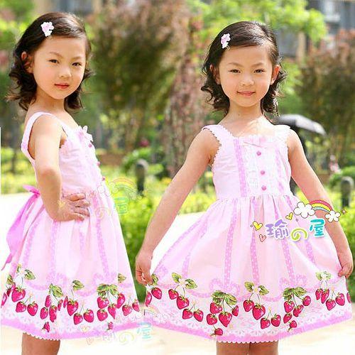 夏日《草莓吊帶款》甜美氣質小洋裝【現貨+預購】