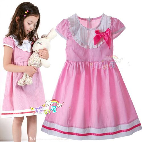 夏日《恬靜小公主-粉色》甜美氣質小洋裝【現貨+預購】