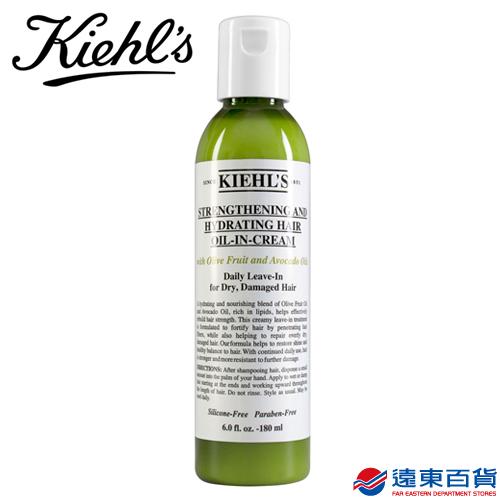【官方直營】KIEHL's 契爾氏 酪梨橄欖滋潤修護免沖精華180ML