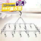 【LTB】MIT不鏽鋼曬衣吊掛架(方20夾)