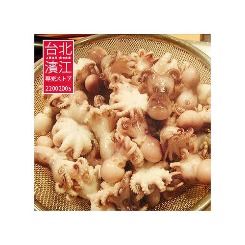 ~台北濱江~小章魚 300g 包