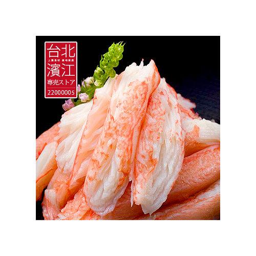 《 》《台北濱江》 雙子星蟹肉條(1包)