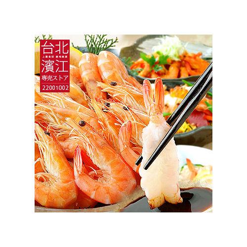 《 》《台北濱江》極品生白蝦(250g 包)