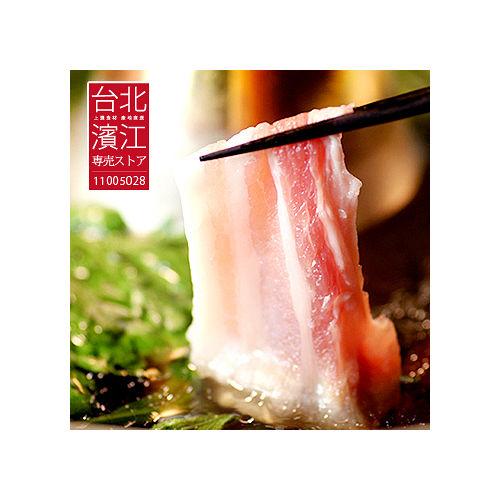 ~台北濱江~梅花豬火鍋片2盒 300g 盒 ~