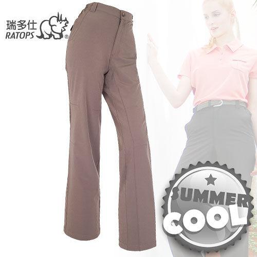【瑞多仕-RATOPS】女款 彈性快乾休閒長褲/焦褐色 DA3174 B