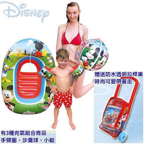 美國品牌【Bestway】兒童旅行用戲水套裝組(小艇、手臂圈、沙灘球)附旅行拉桿車-米奇、米妮