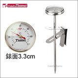 Tiamo WSS35A/ST 溫度計 (錶面3.3cm)