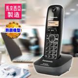 國際牌Panasonic 2.4G數位無線電話KX-TG3411經典黑