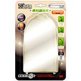 【3M】58°博視燈LFP01專利濾光片框組(適用CL1900及CL2900)(XT800025600)