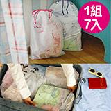 【iSFun】旅行專用*不織布束口袋/7入