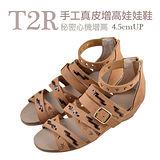 【T2R】手工真皮環扣防水增高踝靴 卡其 ↑4.5cm 5870-0161