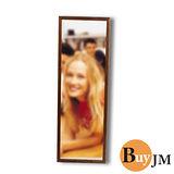 《BuyJM》米雅典藏實木壁鏡(32*94公分)