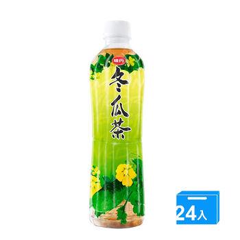 味丹心茶道-冬瓜茶560ml*24入/箱