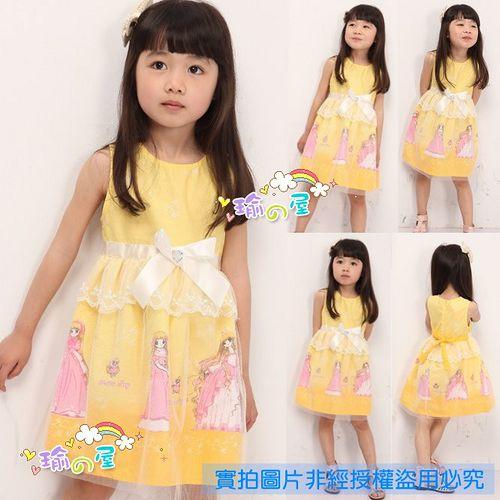 夏日《網紗小公主-黃色》甜美氣質小洋裝【現貨+預購】