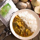 【花蓮家咖哩】手工南洋咖哩料理包(素食養生鮮蔬、260g)