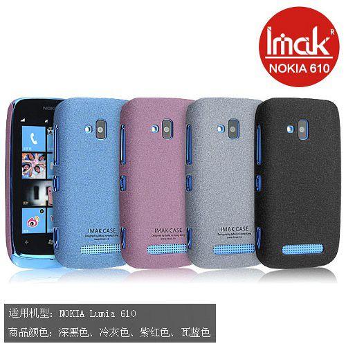 IMAK Nokia Lumia 610 牛仔超薄亮彩保護殼
