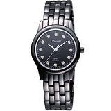 Standel 詩丹麗真鑽時尚陶瓷腕錶(9S0122SD)-黑/30mm