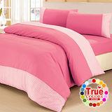 【原色布屋】水漾格子。加大四件式被套床包組-粉紅