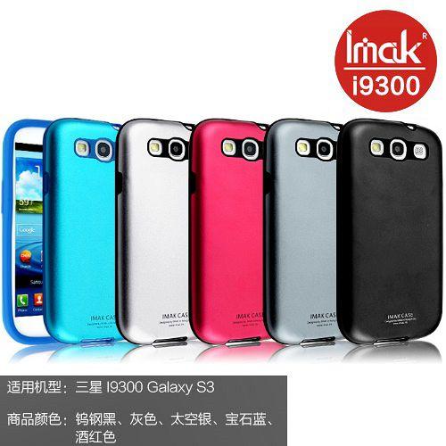 IMAK Samsung i9300 Galaxy S3 專用二合一超強金屬保護殼