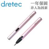 【日本DRETEC】指甲美容修護組(附3入磨刷頭)