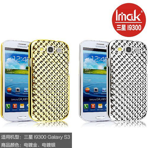 IMAK Samsung i9300 Galaxy S3 專用水立方系列電鍍保護殼