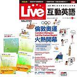 Live互動英語(互動光碟版)1年12期 + 李家同:專門替中國人寫的英文課本 + 練習本(初級本共4冊)