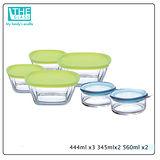 韓國The Glass- 4入玻璃保鮮盒 禮盒組+玻璃保鮮盒444ml(二入)