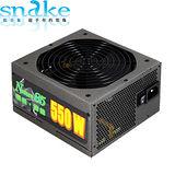 蛇吞象85PLUS銅牌550W電源供應器