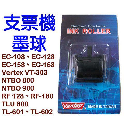 支票機 墨球  貨 Vertex 墨輪  VT~303 EC~128 EC~108 EC