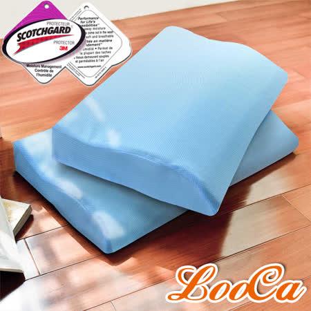 吸濕排汗 護肩寶背記憶枕(2入)