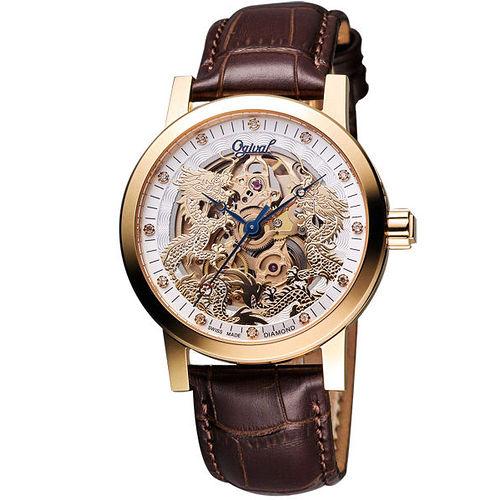 Ogival 愛其華 龍年限定版真鑽珍藏機腕錶(388.63AGR皮)-玫塊金