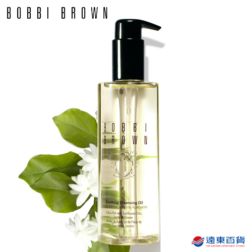 【官方直營】BOBBI BROWN 芭比波朗 茉莉沁透淨妝油200ml