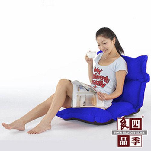 【四季良品】澎澎休閒和室椅(共2色)-藍