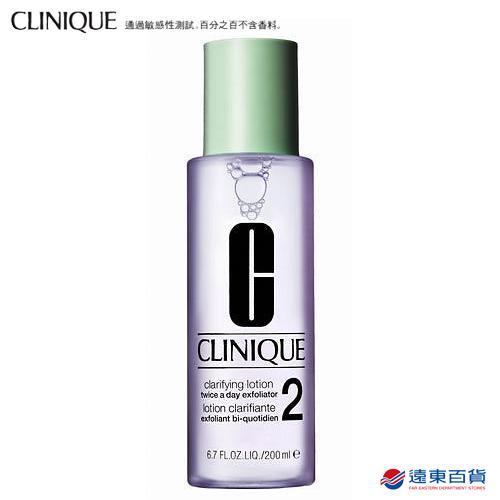 【原廠直營】CLINIQUE 倩碧 三步驟溫和潔膚水2號200ml