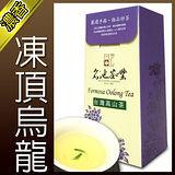 【名池茶業】凍頂烏龍手採高山茶/三分火(一斤)