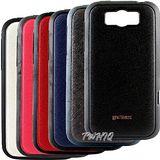 gamax HTC Sensation XL /感動 XL 時尚交織紋系列 保護殼