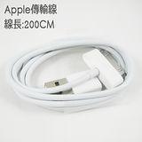 Apple NEW iPad iPad2 iPhone 4 3G 3GS iPod Touch 4 USB CABLE USB充電線 傳輸線