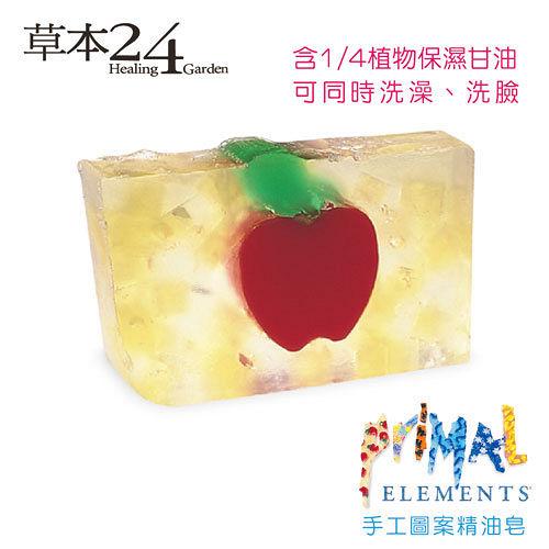 小baby也適用 _純天然Primal手工精油皂:紅蘋滋味