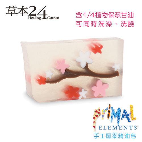 小baby也適用純天然手工皂_Primal手工精油皂 櫻花