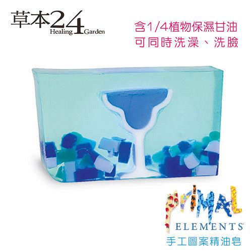 小baby也適用純天然_Primal手工精油皂 藍色瑪格麗特