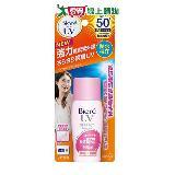 蜜妮Biore高防曬明亮隔離乳液SPF50+/PA+++/30ml