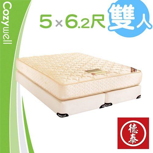 德泰 歐蒂斯 蜂巢式獨立筒床墊