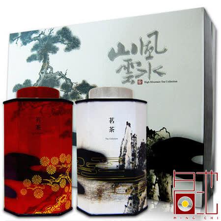 名池茶業 凍頂烏龍茶葉禮盒