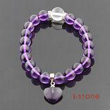 石頭記 水晶之戀-8mm紫水晶桃心手鍊