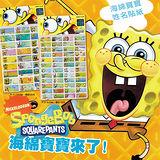 【SpongeBob】海綿寶寶 - 卡通姓名防水貼紙